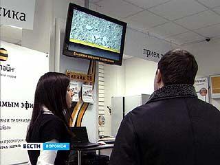 Цифровое телевидение в Воронеже стало доступнее