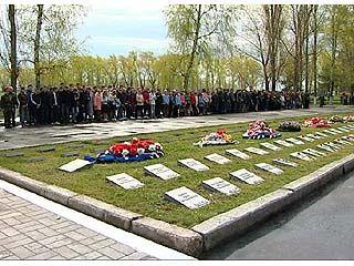 """У мемориала """"Песчаный лог"""" память погибших почтили минутой молчания"""