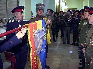 У воронежских казаков новое знамя