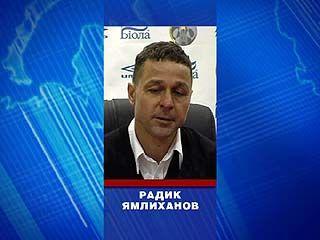 """У воронежского """"Факела"""" - новый тренер"""