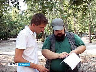 У жителей Советского района - новая расходная часть в платёжках