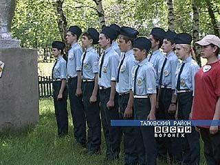 """Учащиеся 6-8-х классов участвовали в военно-патриотической игре """"Победа"""""""