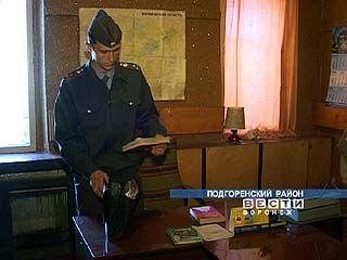 Участковый инспектор - фундамент милицейской службы