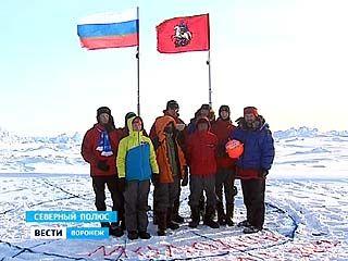 Участники пятой российской молодежной экспедиции вернулись домой