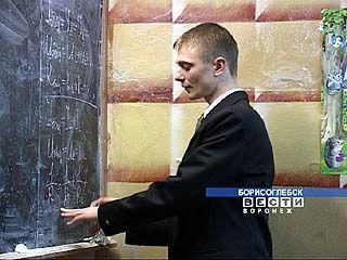 Учиться, учиться, учиться - и будет тебе губернаторская стипендия