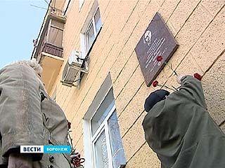 Учёный, исследователь, географ. Мемориальная доска появилась на доме, в котором жил Григорий Гришин
