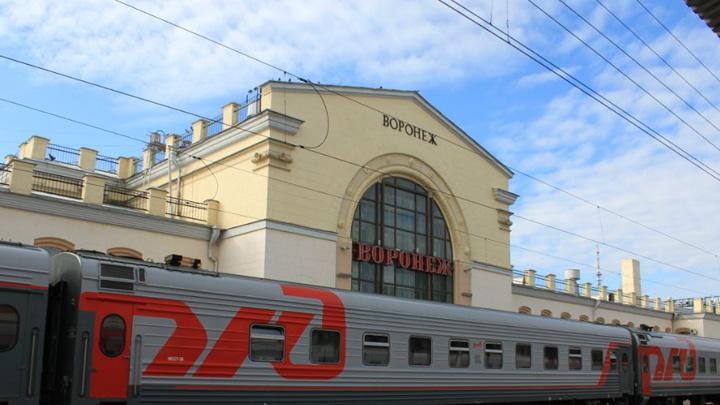 Из-за подозрительной сумки в Воронеже оцепили здание вокзала