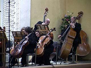 Уникальный концерт прошел в филармонии