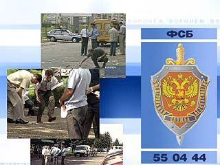 Управление ФСБ разыскивает свидетелей взрыва 19-го июля