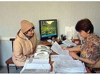Управление труда и социального развития области осаждают пенсионеры