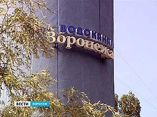 """Управляющая компания ООО """"ЖКХ"""" не доплатила Водоканалу более 3 миллионов рублей"""