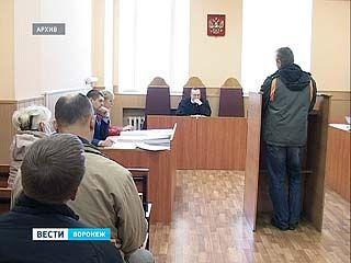 Управы города начали рассылать заказные письма кандидатам в присяжные заседатели