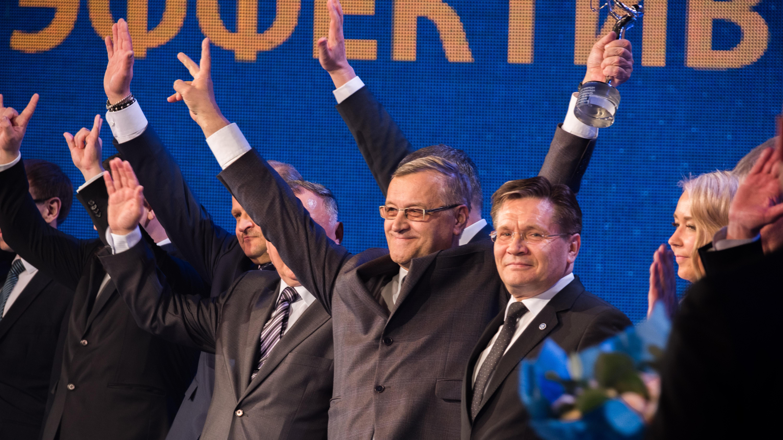 Сотрудники Нововоронежской АЭС получили награды на церемонии «Человек года-2017»