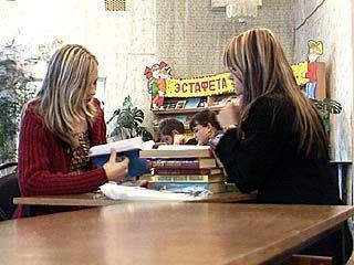 Урок знаний прошел в Воронежской областной библиотеке для слепых