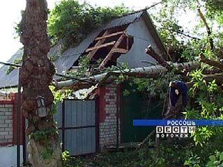 Ущерб от урагана, бушевавшего в Россоши, составляет более 10-ти млн рублей