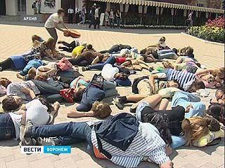 Устраивать флеш-мобы на улицах в Воронеже рады всё больше людей