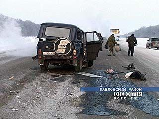 """Уточняются обстоятельства аварии на 664-м км. трассы """"Дон"""""""