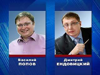 Утверждены два кандидата на кресло ректора ВГУ