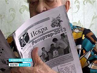 """Уже 5 лет ученики Островской средней школы издают газету """"Искра"""""""