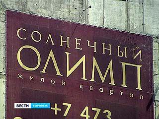 Узнаваемые в Воронежском регионе бренды могут попасть под удар