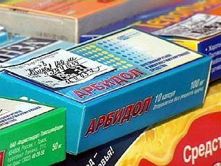 В 150 аптек региона поступила партия прогивогриппозных медикаментов