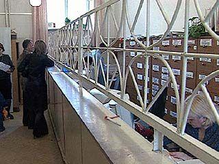 В 2003 году сумма субсидий на коммунальные услуги составила 195 млн. рублей