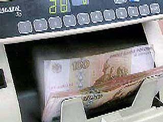 В 2006 году доходы области превысили расходы