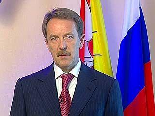 В 2010 году областные власти окажутся в роли заемщиков Сбербанка России