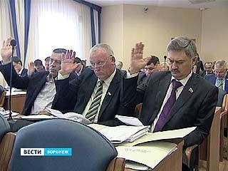 В администрации Воронежа начались кадровые перестановки