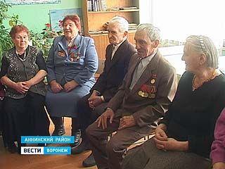 В Аннинском районе решили подробнее изучить биографии своих фронтовиков