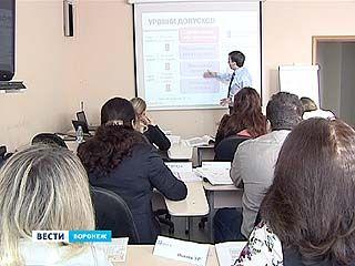 """В аудитории ВИВТ проходят обучение по программе """"PRINCE2"""""""