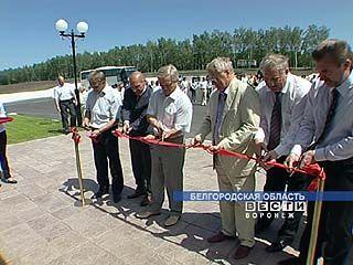 В Белгородской области открылся комплекс по выработке колбасных изделий