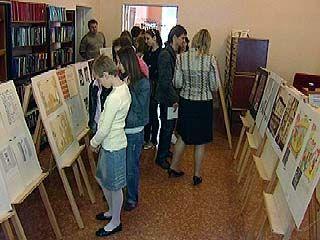В Библиотеке имени Кубанева открылась выставка дипломных работ