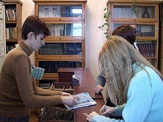 В библиотеке имени Никитина прошел праздник