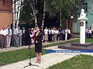 В Боброве отметили 175-летие Алексея Суворина
