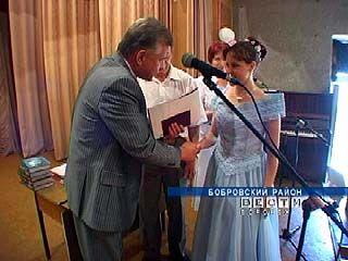 В Боброве появилось тридцать молодых работников культуры