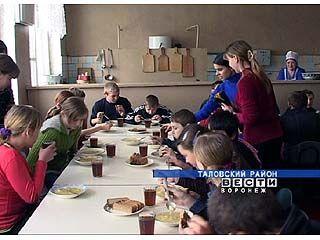 В бобровских школах нарушается организация горячего питания для детей