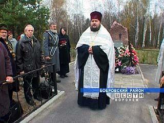 В Бобровском районе вспоминали жертв политических репрессий