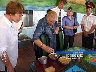 В Бобровской колонии побывала необычная делегация