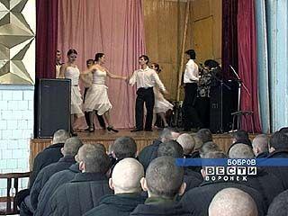 В Бобровской колонии прошел концерт