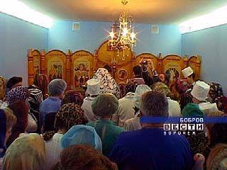 В Бобровской ЦРБ открыли свою часовню