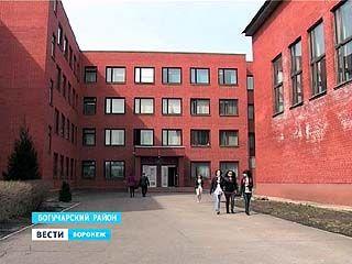 """В Богучарском районе сотни детей отправились на """"каникулы"""" из-за ветрянки"""