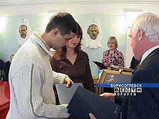 В Борисоглебске 10 семей получили субсидии на жильё