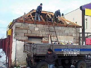 В Борисоглебске частную собственность сравняли с землей