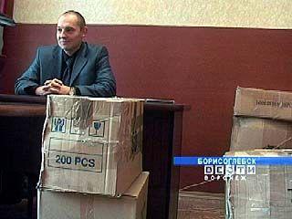 В Борисоглебске изъята крупная партия контрафакта