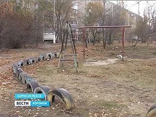 В Борисоглебске который месяц безуспешно ждут детских площадок