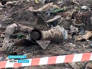 В Борисоглебске на территории городской свалки нашли реактивный снаряд