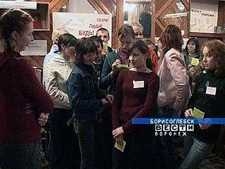 """В Борисоглебске проходит проект """"Как я поступаю, если┘"""""""