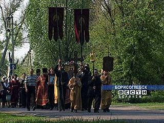 В Борисоглебске прошло празднование 305-летия города