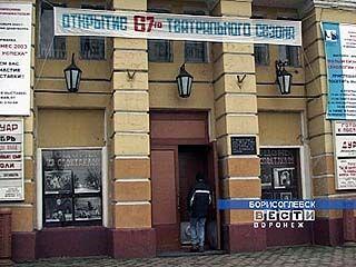 В Борисоглебске все желающие могли посмотреть детский мюзикл